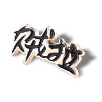 China High Strength Fill In Color Metal Pin Badges Custom Words Printed on sale