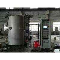 Buy cheap Door Handle Stainless Steel PVD Coating Machine With PLC Controller from wholesalers