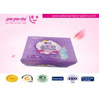 Buy cheap Extra Long 410mm Length Cloud Sensation Sanitary Napkins For Women'S Menstrual Period from wholesalers