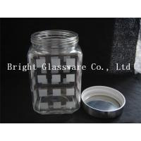 Buy cheap big 2500ml glass storage jar with lid, glass container from wholesalers