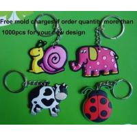 soft pvc keyring keychain for promotion or souvenir