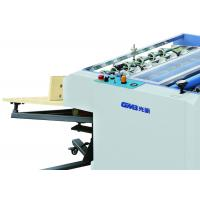 Buy cheap Magazine Cover BOPP Film Lamination Machine With Air Compressor 1 Year Warranty from wholesalers