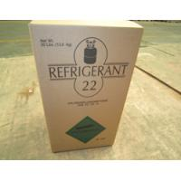 Buy cheap Hydrocarbon & Derivatives R22 Refrigerant Gas from wholesalers