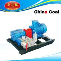 Buy cheap Coal seam water injection pump from wholesalers