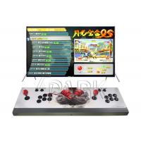 Buy cheap 12V Amusement Game Machines from wholesalers