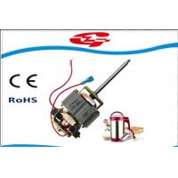 220V High Speed Single Phase Universal Motor 10800rpm Speed With 0.72A Current