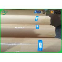 Buy cheap CAD White Plotter Paper Roll 50gsm 60gsm 70gsm 80gsm For Garment Factory from wholesalers