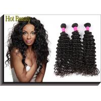 Buy cheap Full End Brazilian Hair Bundles , Chemical Free Hair Extension from wholesalers
