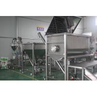 Buy cheap Formula Milk Powder Filling Line Full Automatic Screw Auger Small Granule from wholesalers