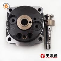 Buy cheap fuel pump head gasket 1 468 336 608 with 6/12R For MAN/Diesel engine car product