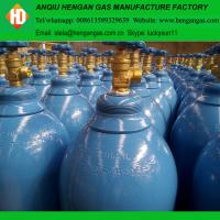 Buy cheap Argon gas for sale from wholesalers