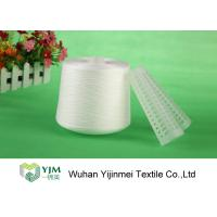Buy cheap Double Twist Z 100 Polyester Yarn On Plastic Tube Chemical Resistance product