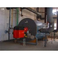 Buy cheap Energy Efficient Diesel Heating Hot Air Furnace For Chemical / Food Industry from wholesalers