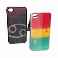 Buy cheap High Quality Mobilephone Covers, Easy Change 3D Card, Wonderful 3D Depth Designs product