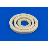 Buy cheap Precision Ceramic Pad Spacer Gasket Shim Alumina Ceramic Seal Rings Electrical Insulating from wholesalers