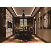 Buy cheap 2016 new design Embossed 3D effect leather wall panel from wholesalers