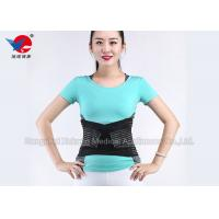 Buy cheap Black Working Waist Support Brace , Elastic Fabric Orthopedic Lumbar Support Back Brace from wholesalers