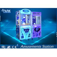 Buy cheap Indoor Amusement Gift Prize Claw Crane Vending Arcade Game Machine from wholesalers