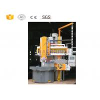 Buy cheap C5112/C5116/C5120 conventional single column vertical lathe machine for sale from wholesalers