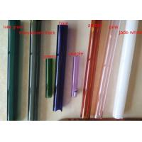 Buy cheap Quality Colored Borosilicate 3.3 Glass Tubing Pyrex Glass Tubes from wholesalers