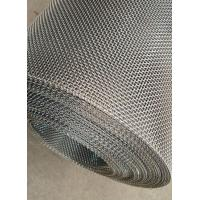 Buy cheap 309 stainless steel wire mesh   from wholesalers