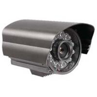 Buy cheap Waterproof IP Network CCTV Camera With 4mm / 6mm / 8mm Lens, 40M IR Range, 1 / 3 SONY CCD from wholesalers