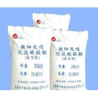 Buy cheap Modified Barium Sulfate product