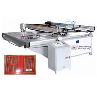 Buy cheap LC-3000 Large size semi-automatic planar screen printing machine large board/planar glass/indoor and outdoor ornament from wholesalers