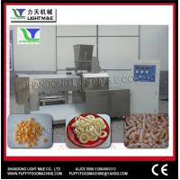 Buy cheap puffed snacks machine from wholesalers