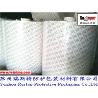 Buy cheap VCI poly coated/PE laminated/paper with plastic film for bending machine from wholesalers