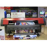 Buy cheap Large Format Inkjet Printer TWINJET RH-182 Series with Ricoh Gen4 Printheads Max Print Precision 1200dpi from wholesalers