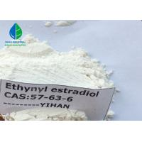 Buy cheap Estradiol Valerate Estrogen Steroid Hormone , Legal Steroids For Women 979-32-8 from wholesalers