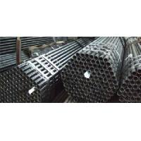 Seamless Steel Pipe (API 5L B)