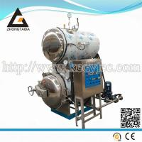 Buy cheap Automatic High Pressure Food Processing Equipment Full Water Spray Sterilizing from wholesalers
