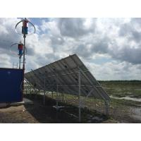 Buy cheap Long Life Span On Grid Wind Turbine , Hybrid Wind and Solar For Home from wholesalers