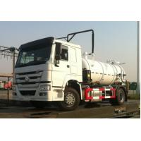 Buy cheap Factory sale best price HOWO 290hp 8m3 sewage suction truck, hot sale cheaper HOWO 4*2 8,000Liters sludge tank truck from wholesalers