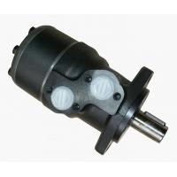 Buy cheap Danfoss Hydraulic Orbital Motors from wholesalers