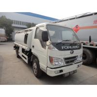 Buy cheap 2017s new forland 4*2 RHD 5,000L refueling truck for sale, Factory sale best price forland 5M3 oil dispensing truck from wholesalers