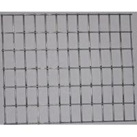 Buy cheap GBW Wire Mesh from wholesalers