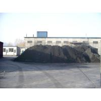 Buy cheap Pure Iron Metal Nano Powder Fe nano powder price/Factory magnetite Prices of magnetite iron ore powder product
