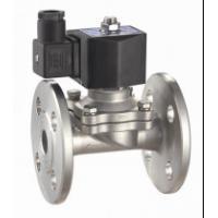 Electromagnetic Water Solenoid Valve Pressure Solenoid Valve Zero Differential