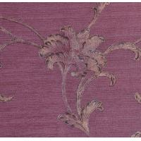 Buy cheap CALLA LILY PVC Wallpaper with Italy Style , 70cm Width from wholesalers