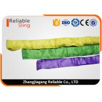 Buy cheap EN 1492-2 Heavy Duty Polyester Round Slings / Endless Webbing Sling with Logo Printing from wholesalers