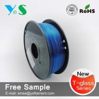 Buy cheap PETG 3.0mm Blue with 3d printing filament for 3d filaments makebot product