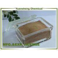 Buy cheap Sodium naphthalene formaldehyde/ superplasticizer admixture for concrete product