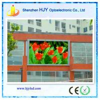 Buy cheap Wireless control p10 rgb outdoor led advertising screen price from wholesalers
