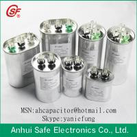 Buy cheap AC Motor Run Capacitor from wholesalers