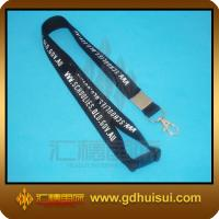 Buy cheap ego lanyard from wholesalers