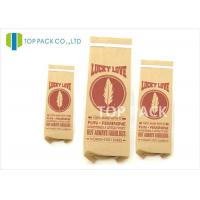 Buy cheap OEM Side Gusset Bags Kraft Paper Moisture Proof Tin Tie Coffee Plastic Laminated from wholesalers