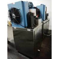 Buy cheap High Efficient  Air Cooling Flake Ice  Machine  380V 50Hz 5000kg/24h product